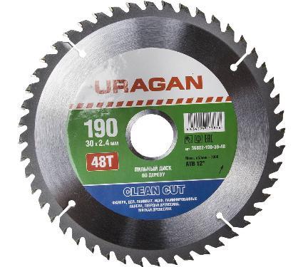 Диск пильный твердосплавный URAGAN Ф190х30мм 48зуб. (36802-190-30-48)