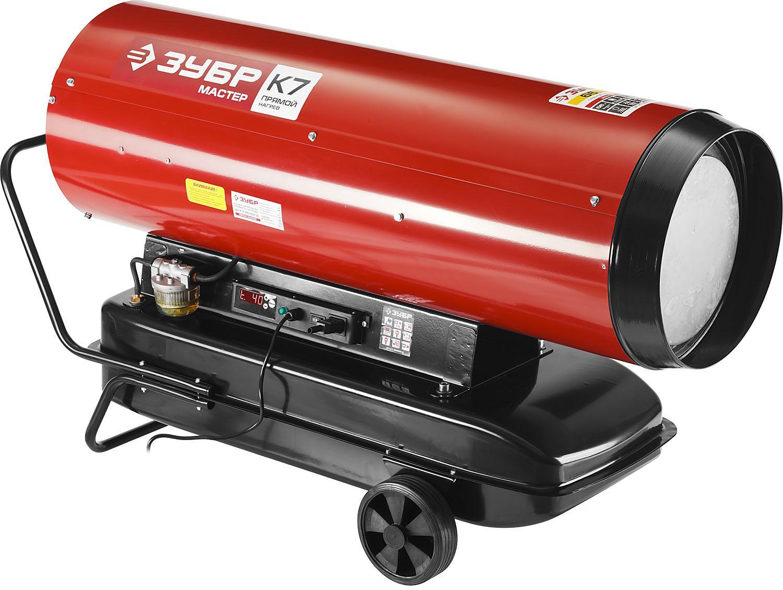 Тепловая дизельная пушка ЗУБР ДП-К7-65000-Д цена и фото