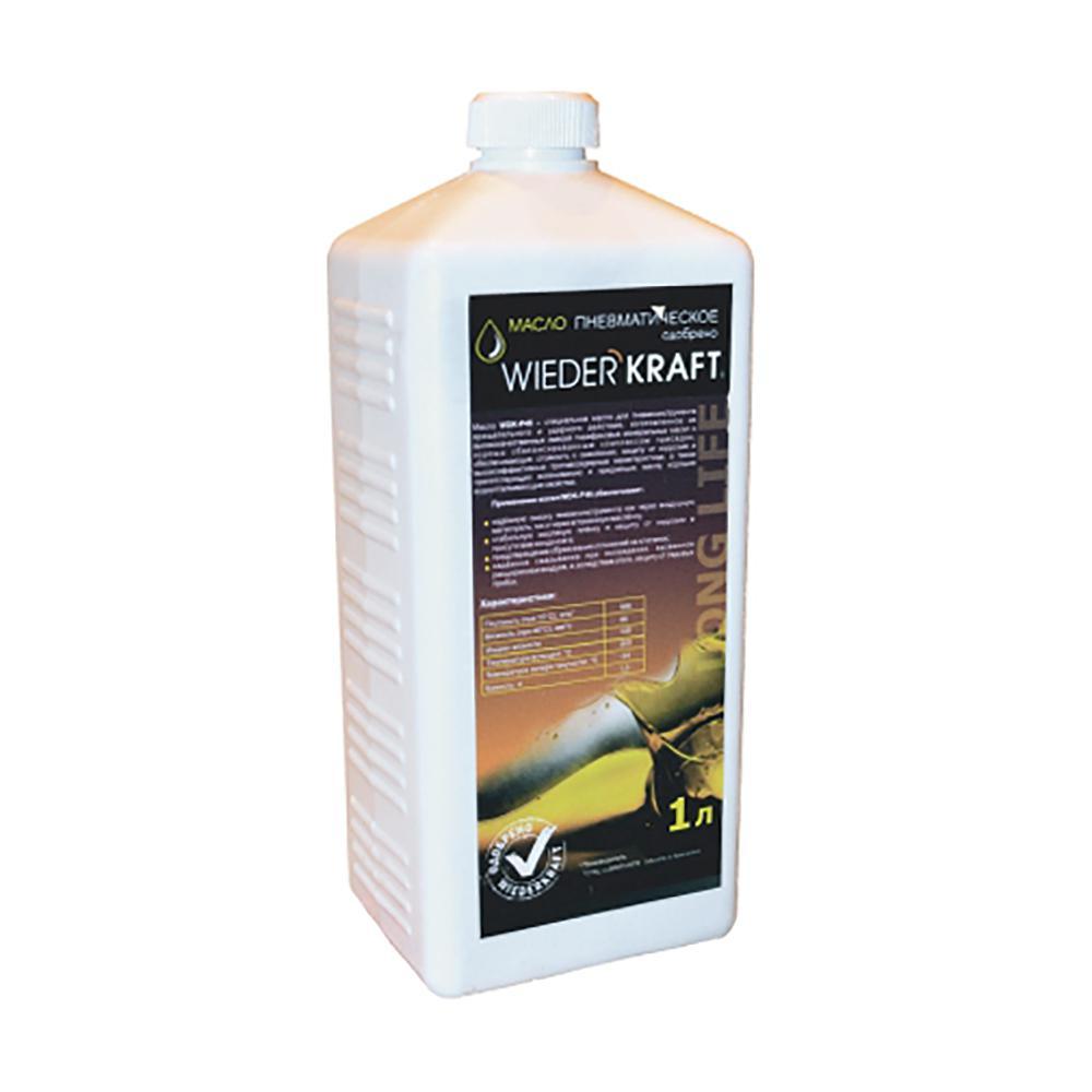 Масло Wiederkraft Wdk-p32 цена и фото