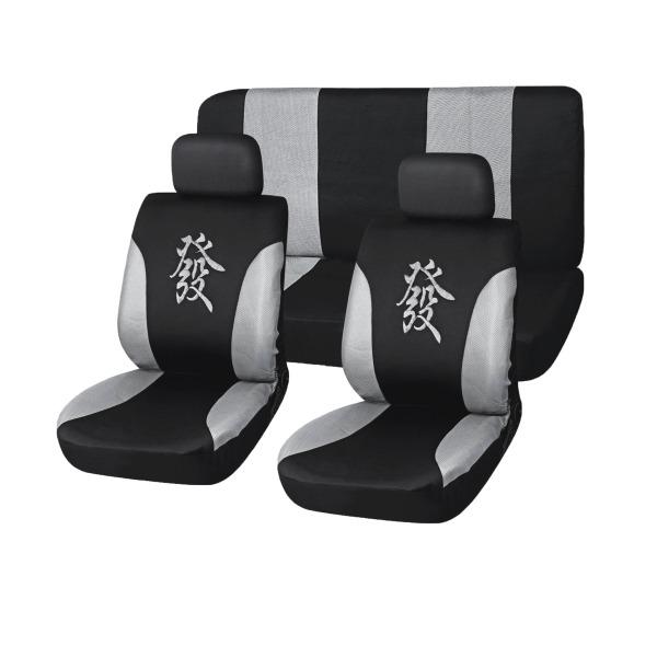 Чехол на сиденье Skyway S01301021 чехол на сиденье skyway renault logan седан rn4 2к