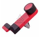 Держатель SKYWAY HX-801 Red