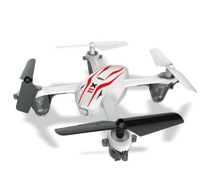 Квадрокоптер SYMA X11 white