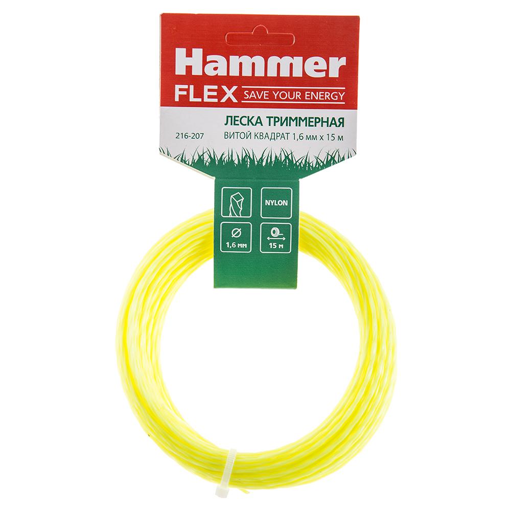 Леска для триммеров Hammer 216-207 витой квадрат, на подвесе цена