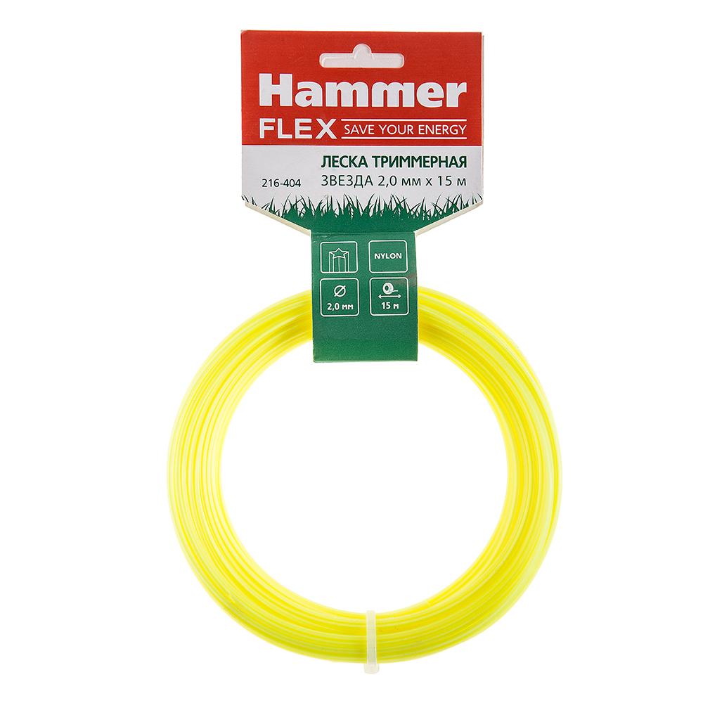 Леска для триммеров Hammer 216-404 на подвесе, звезда sitemap 404 xml