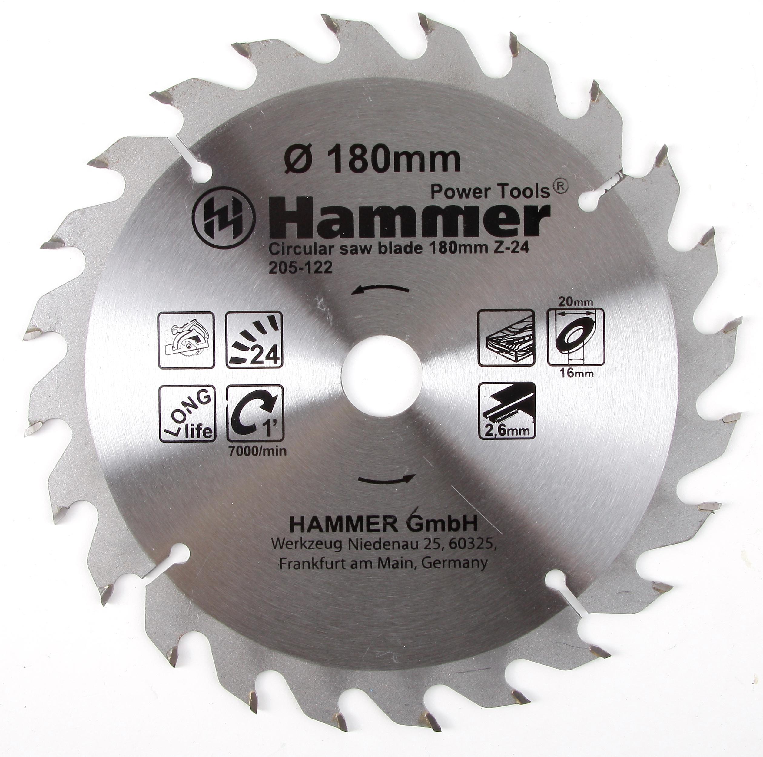 Диск пильный твердосплавный Hammer 180х20/16мм 24 зуб. диск пильный твердосплавный hammer 335х32 30мм 64 зуб
