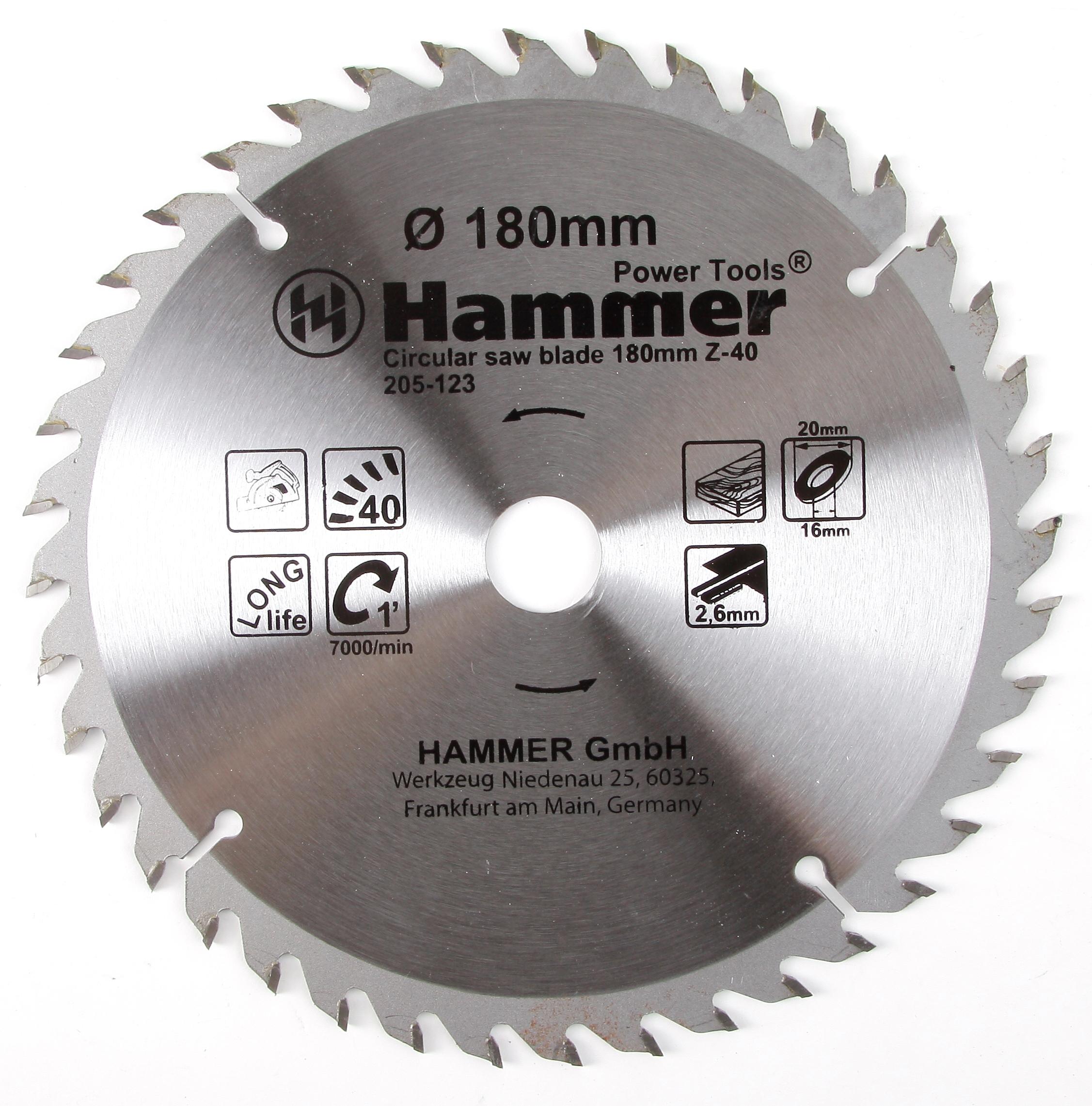 Диск пильный твердосплавный Hammer 180х20/16мм 40 зуб. диск пильный твердосплавный hammer 335х32 30мм 64 зуб