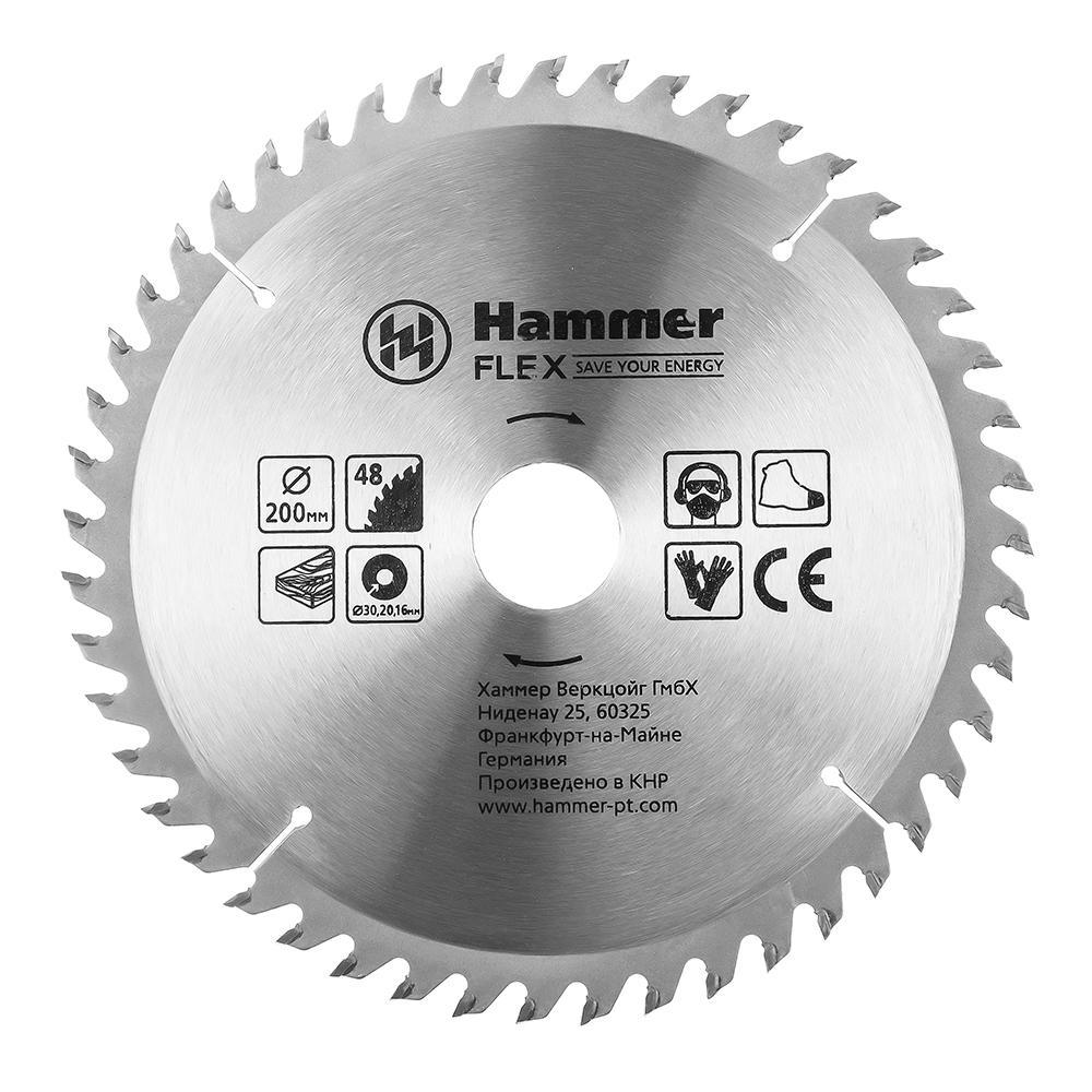Диск пильный твердосплавный Hammer 200х32/30мм 48 зуб. диск пильный твердосплавный hammer 335х32 30мм 64 зуб