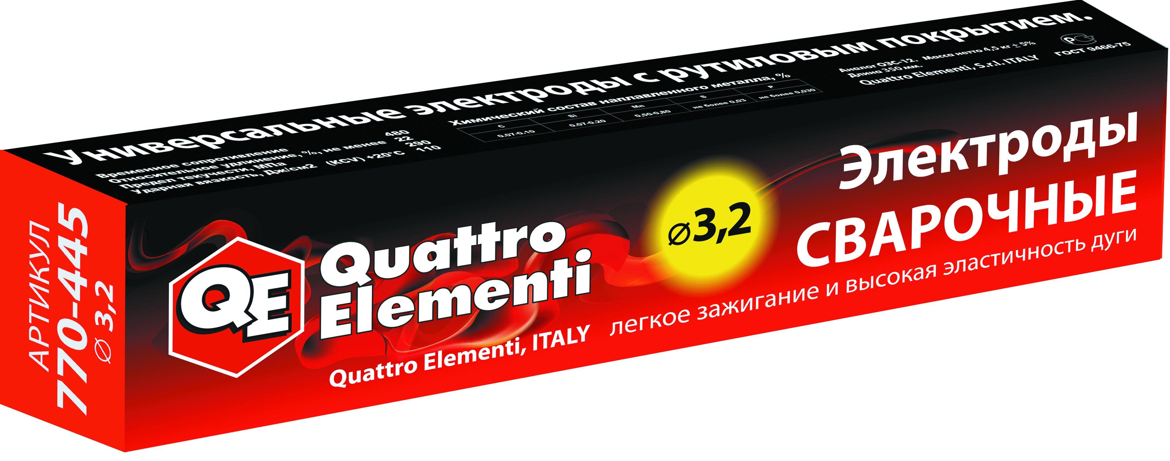 Электроды для сварки Quattro elementi 770-445, Италия  - Купить