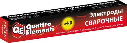 Купить Электроды для сварки Quattro elementi 770-452, Италия