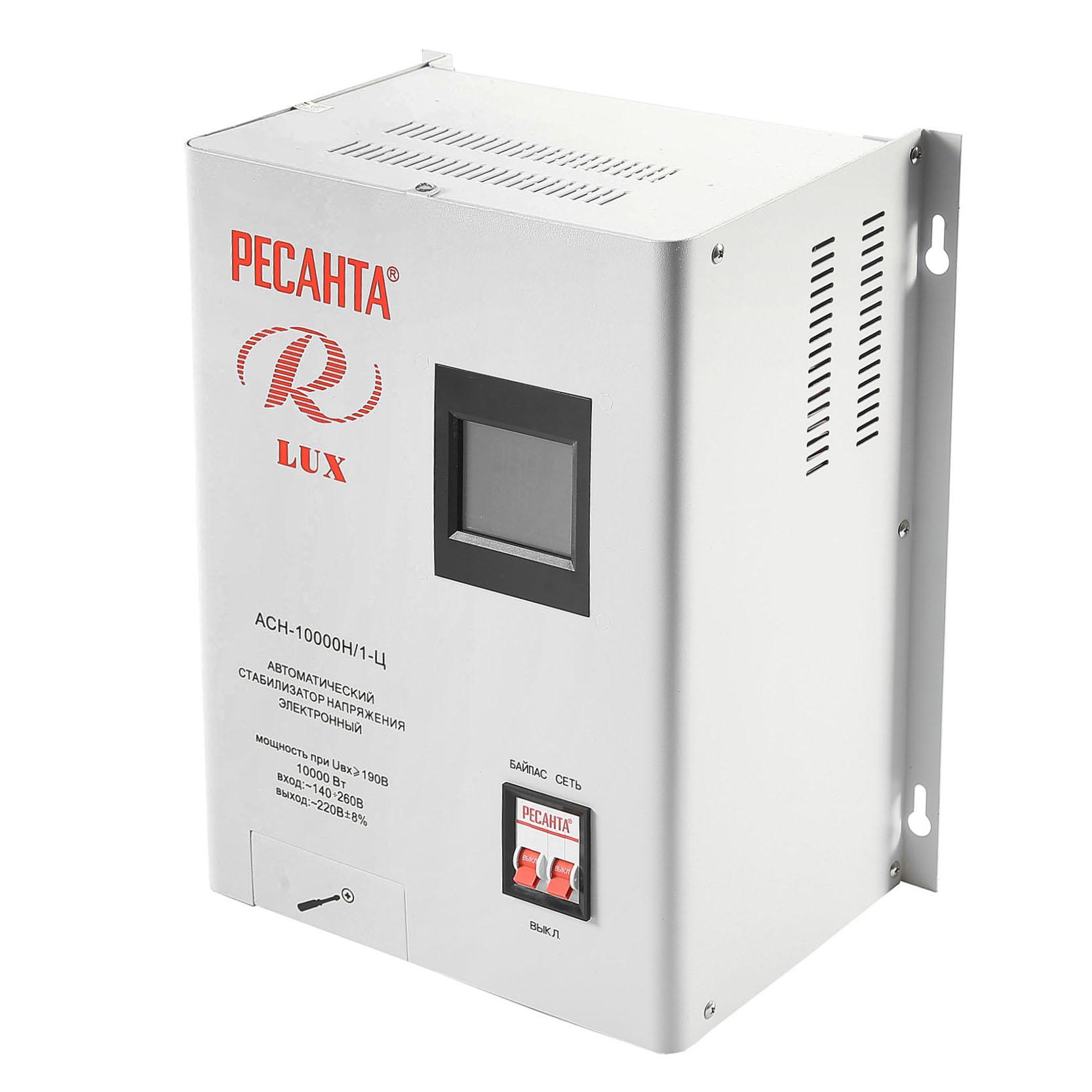 Стабилизатор напряжения РЕСАНТА АСН-10000 Н/1-Ц стабилизатор напряжения ресанта ach 10000 1 ц 1 розетка серый
