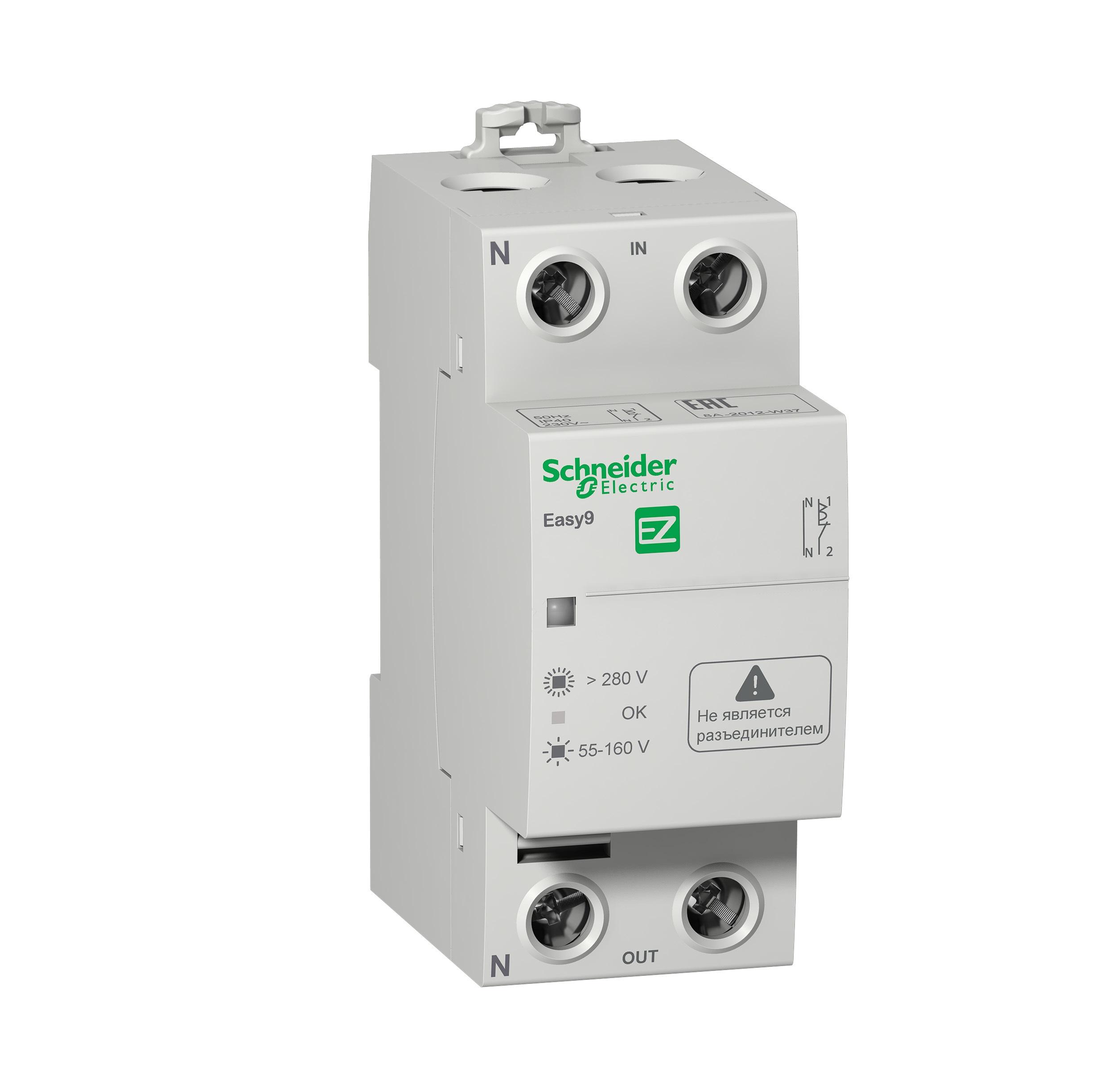 Реле напряжения Schneider electric 424760 реле регулятор напряжения ваз 2114