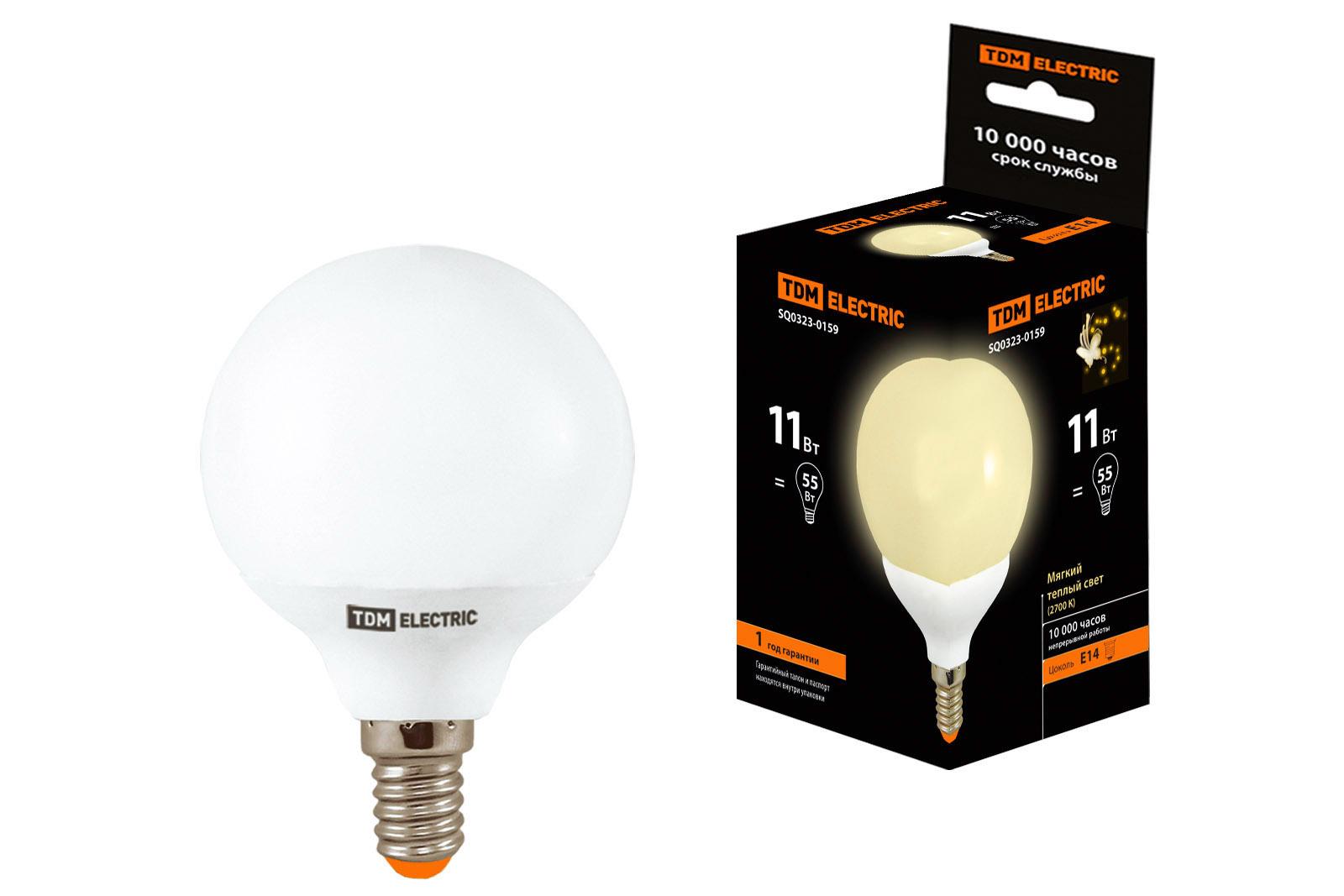 Лампа энергосберегающая Tdm Sq0323-0159
