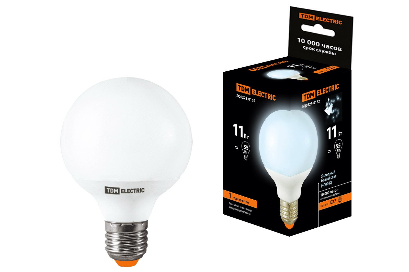 Лампа энергосберегающая Tdm Sq0323-0162
