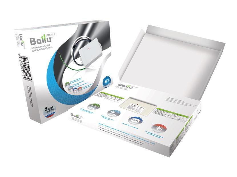 Ballu Зимний комплект Ballu НС-0050341