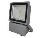 Прожектор светодиодный ЭКОРОСТ 535-100 Slim