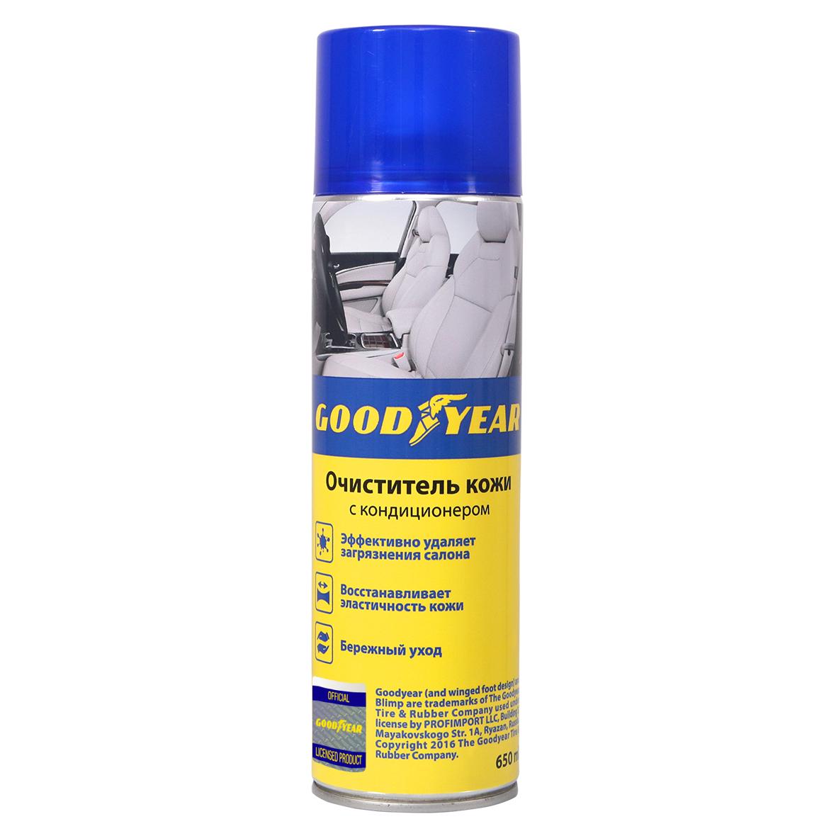 Очиститель Goodyear Gy000710 очиститель кожи goodyear с кондиционером аэрозоль 650 мл