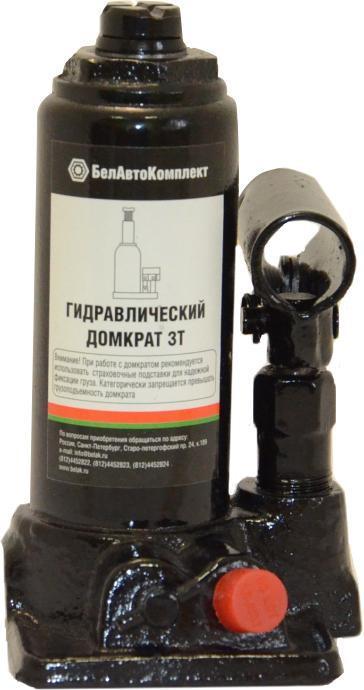 Домкрат БЕЛАВТОКОМПЛЕКТ БАК.00027 домкрат бутылочный белавтокомплект с двумя клапанами 5 т