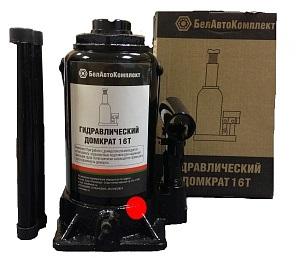 Домкрат БЕЛАВТОКОМПЛЕКТ БАК.00035 домкрат бутылочный белавтокомплект с двумя клапанами 5 т