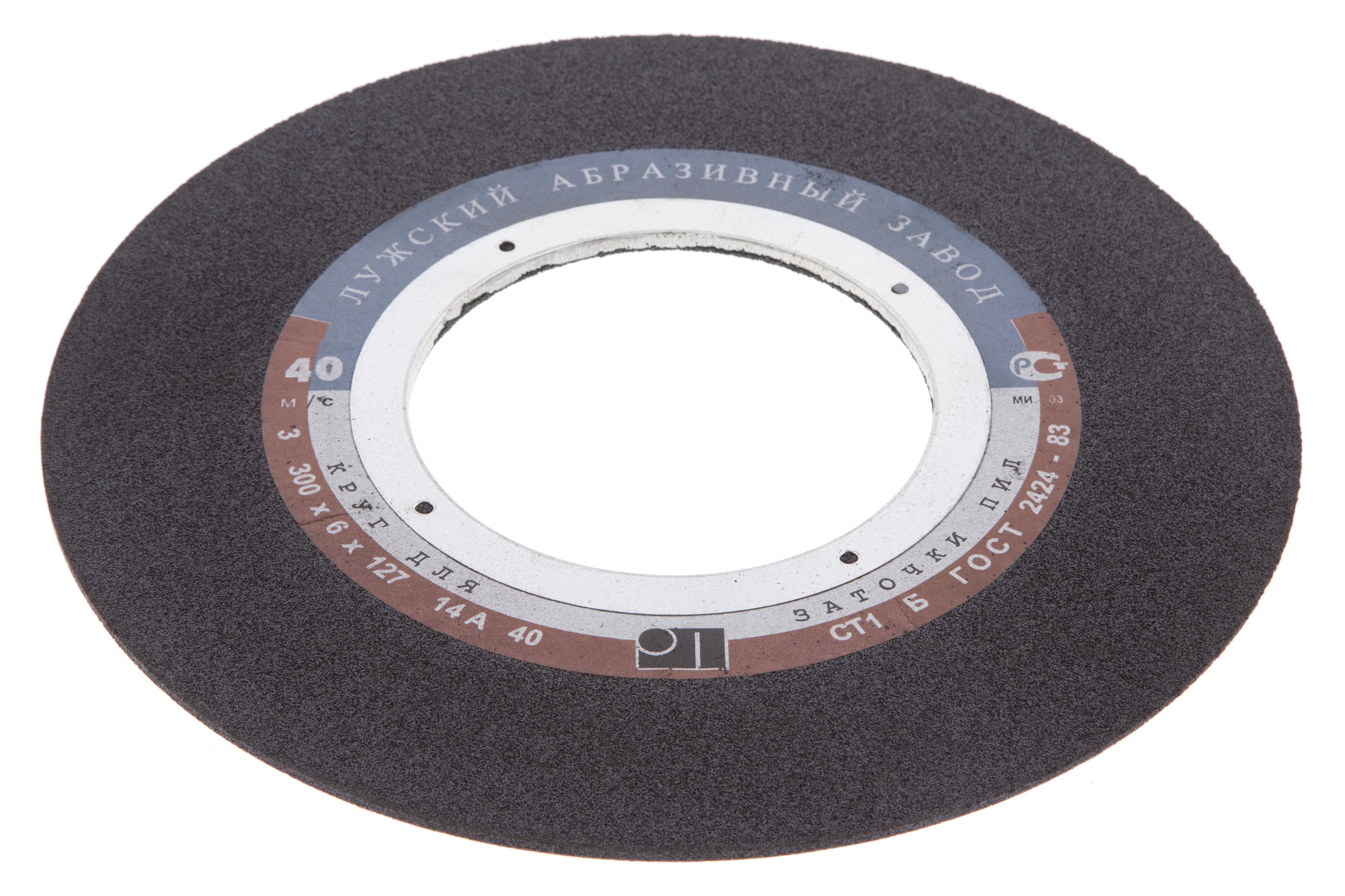 Круг шлифовальный ЛУГА-АБРАЗИВ 3 300 Х 6 Х 127 14А 40 o,p,q (40СТ) В круг шлифовальный луга абразив 3 300 х 10 х 32 14а в
