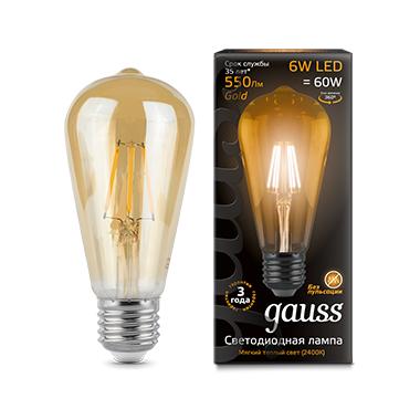 цена на Лампа светодиодная Gauss 102802006