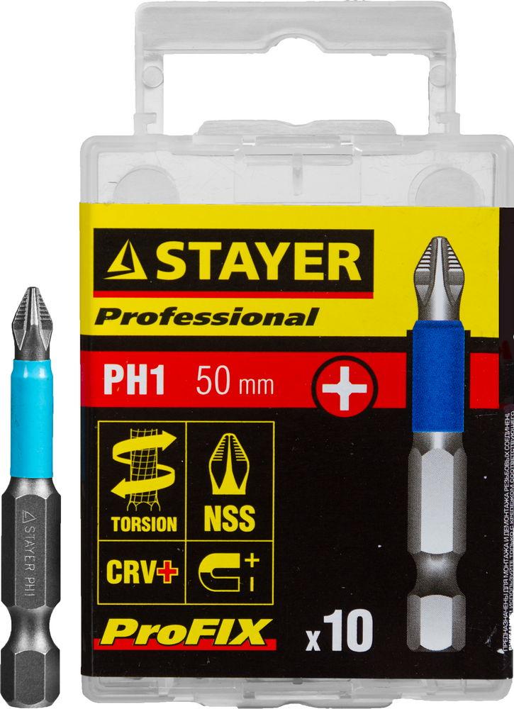Купить Бита Stayer Professional 26203-1-50-10_z01