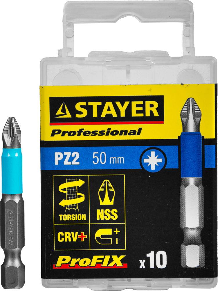 Бита Stayer Professional 26223-2-50-10_z01 набор ключей комбинированных stayer professional 2 271251 h7
