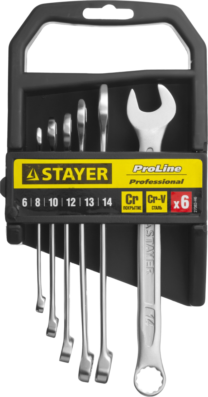 Набор ключей Stayer 27083-h6 (6 - 14 мм) набор ключей трубных stayer 2719 h6