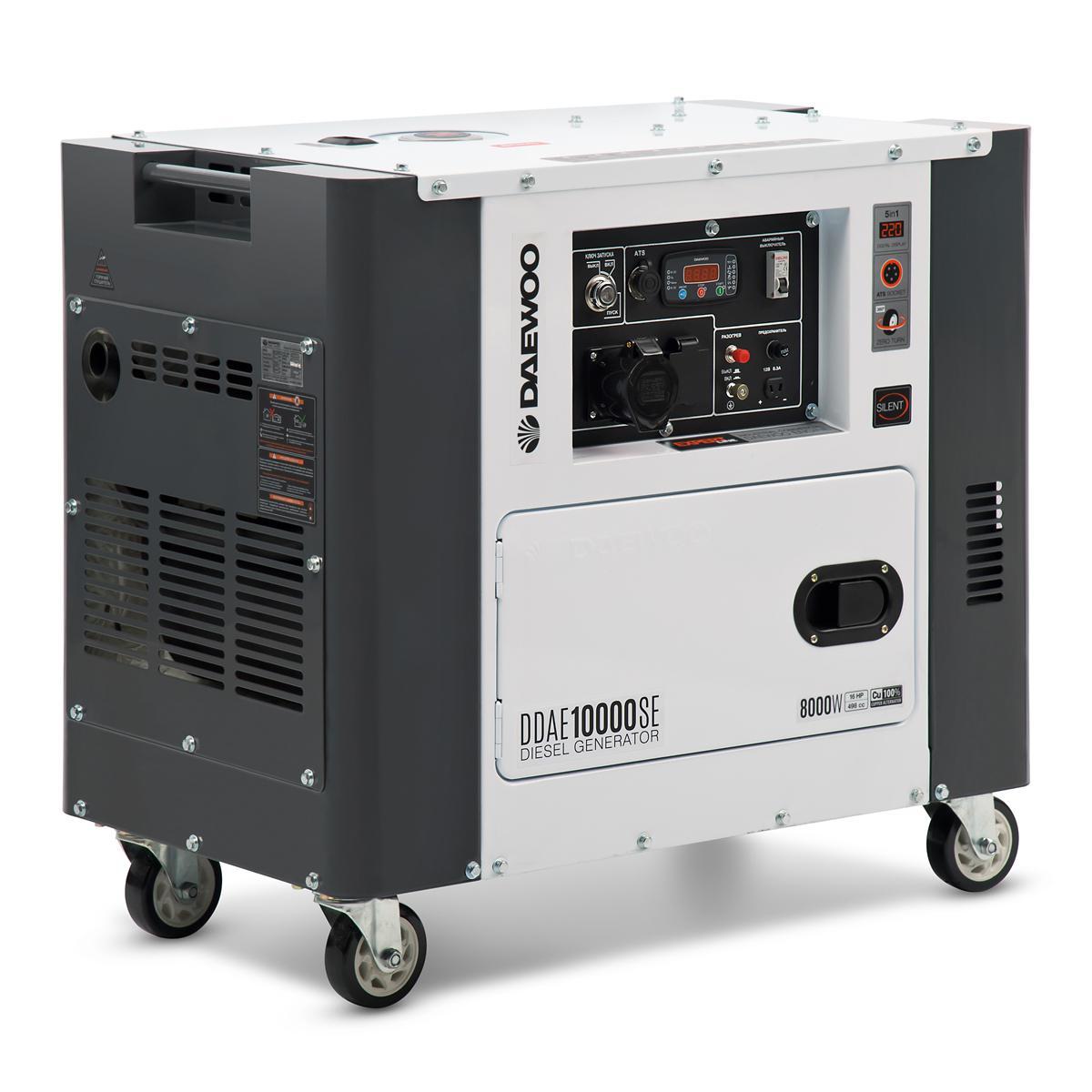Генератор Daewoo Ddae10000se купить газовые амортизаторы на daewoo espero в ростове