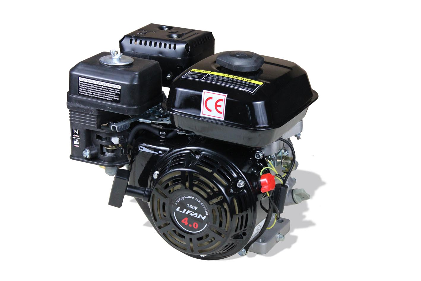 Двигатель Lifan 160f двигатель бензиновый 17 л с lifan 192fd 7а