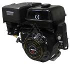 Двигатель LIFAN 182FD