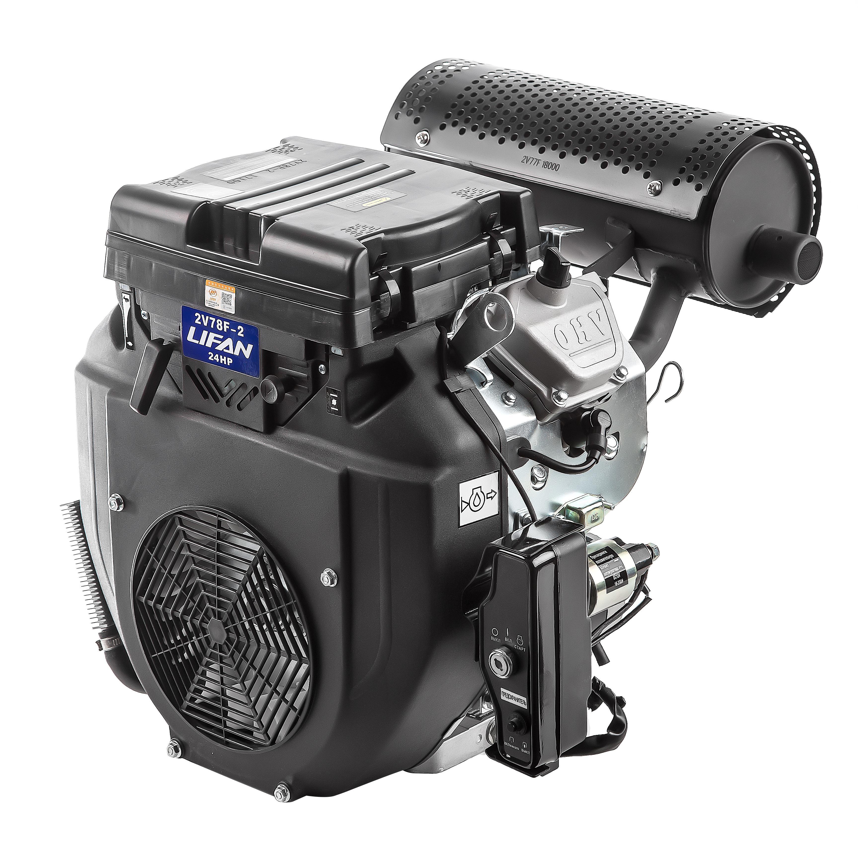 Двигатель Lifan 2v78f-2 двигатель lifan 168f 2l