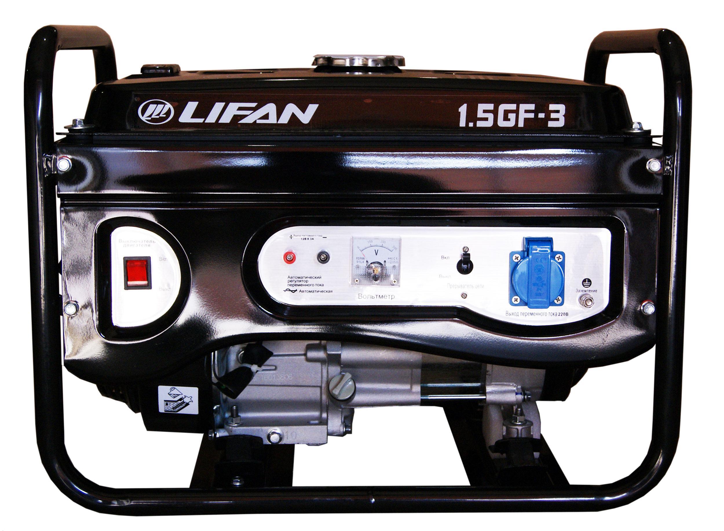 Генератор Lifan 1.5gf-3 бензиновый генератор автомат lifan 5gf 5a