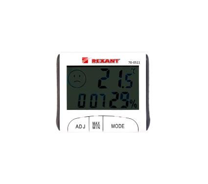 Термометр REXANT 70-0511