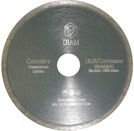 Круг алмазный Diam Ф125x22мм 1a1r ceramics 1.6x5мм круг алмазный diam 1a1r 250 1 6 7 32 25 4 круг алмазный гранит 000243