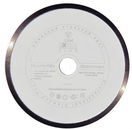 Круг алмазный Diam Ф250x25.4мм 1a1r ceramics-elite 2.0х7.0мм diam 1a1r 250 1 6 7 5 25 4 круг алмазный гранитэлит 000202