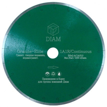 Круг алмазный Diam Ф250x25.4мм 1a1r granite-elite 1.6x7.5мм круг алмазный diam 1a1r 250 1 6 7 32 25 4 круг алмазный гранит 000243