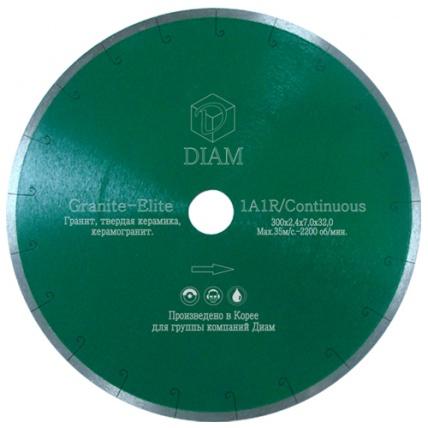 Круг алмазный Diam Ф350x32/25.4мм 1a1r granite-elite 2.2x7.5мм круг алмазный diam 1a1r 250 1 6 7 32 25 4 круг алмазный гранит 000243