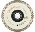 Круг алмазный DIAM Ф125x22мм Hard Ceramics Extra Line 1.2x10мм