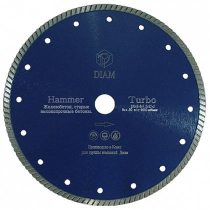 Круг алмазный Diam Ф125x22мм hummer 2.4x10мм диск алмазный diam 230х22 2мм master турбо 000161