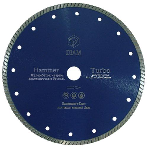 Круг алмазный Diam Ф230x22мм hummer 2.8x10мм диск алмазный diam 230х22 2мм master турбо 000161