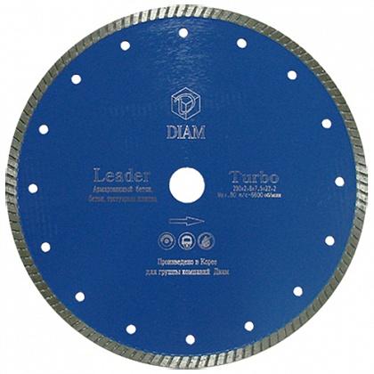 Круг алмазный Diam Ф230x22мм leader 2.8x10мм алмазный отрезной круг турбо leader 115х22 2 мм diam 000486