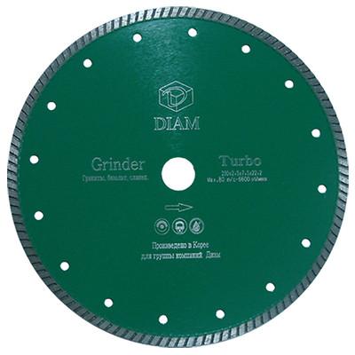 Круг алмазный Diam Ф230x22мм turbo grinder 2.5x10мм диск алмазный diam 230х22 2мм master турбо 000161