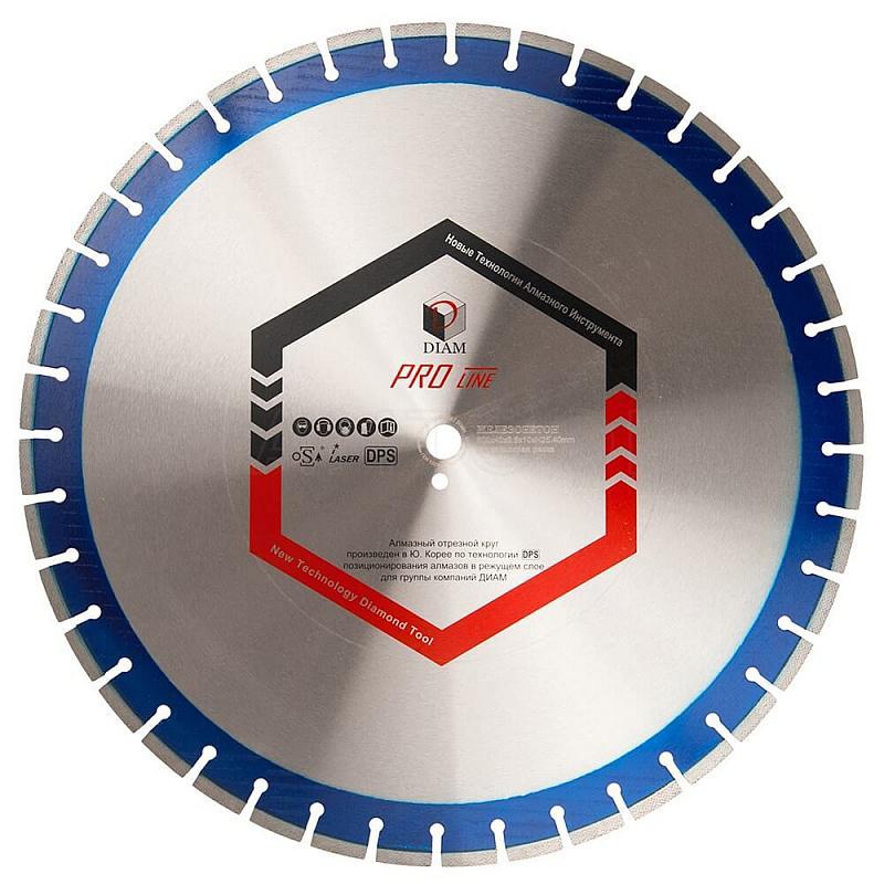 Круг алмазный Diam Ф600x25.4мм pro line 3.6x10мм