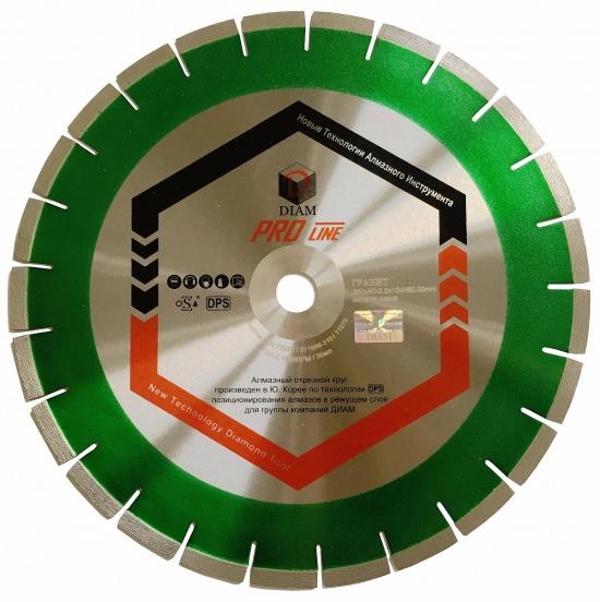 Круг алмазный Diam Ф350x60/25.4мм pro line 3.2x10мм