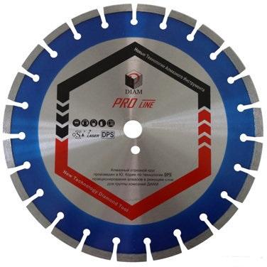 Круг алмазный Diam Ф350x25.4мм pro line 3.2x10мм