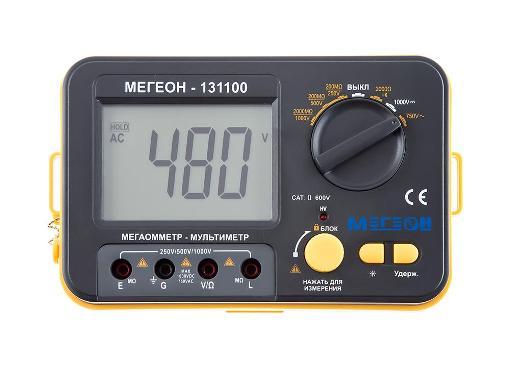 Мегаомметр МЕГЕОН 131100, измеритель сопротивления изоляции