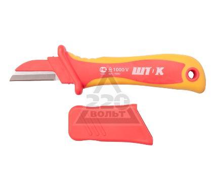 Нож SHTOK. 14002