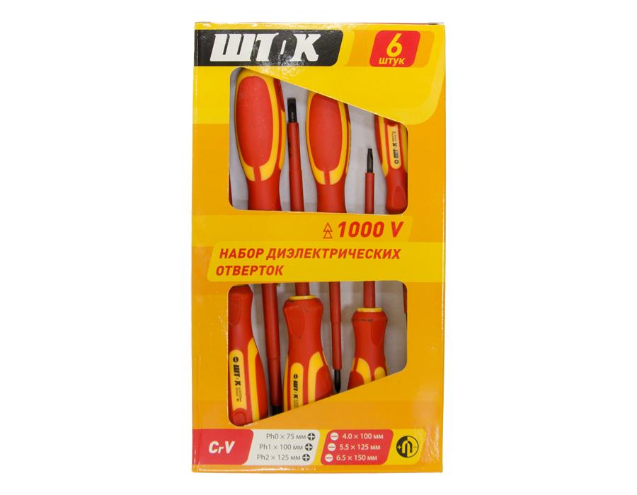 Набор отверток Shtok. 09906 набор домашнего мастера в органайзере shtok 07006