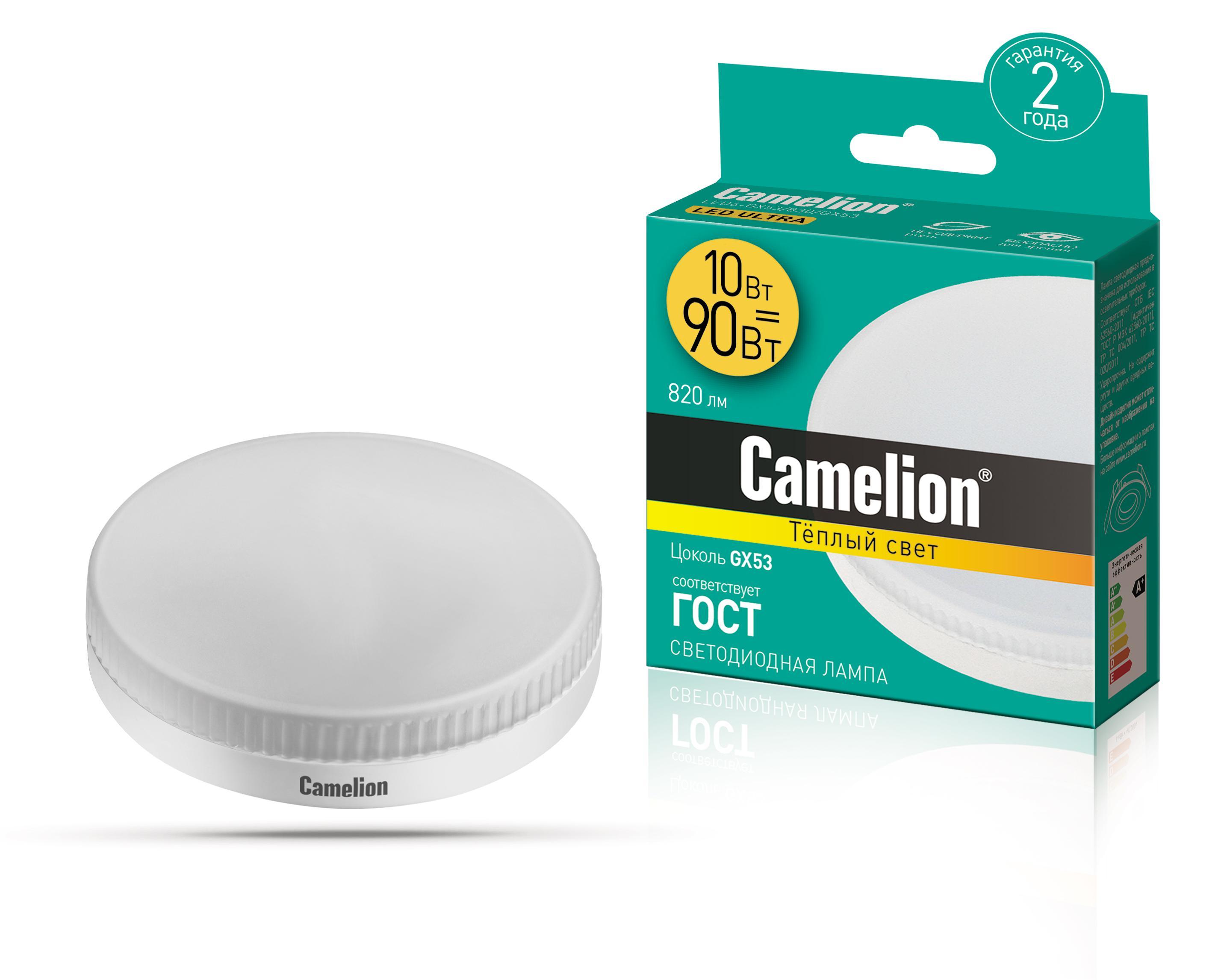 Лампа светодиодная Camelion Led10-gx53/830/gx53 лампа светодиодная camelion led5 gx53 830 gx53 5вт 220в gx53