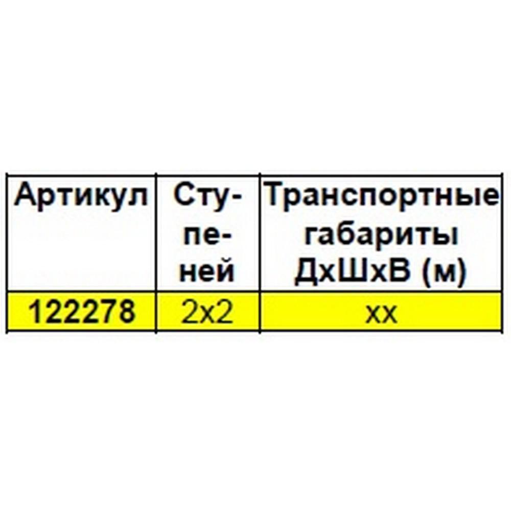 Борт Krause 122278